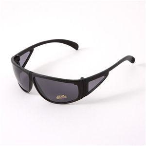 スカーレットUV UV保護メガネ