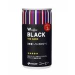 伊藤園 Wコーヒー BLACK 190g×60本セット