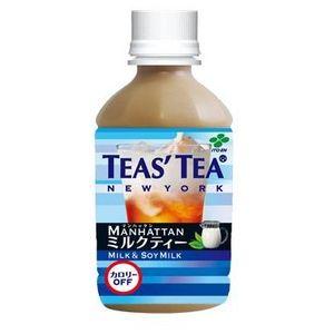 伊藤園 TEAS'TEAマンハッタンミルクティ 280ml×48本セット