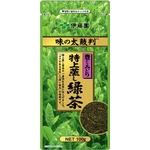 伊藤園 味の太鼓判 特上蒸し緑茶1000【100g×10本セット】