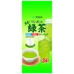 【ケース販売】伊藤園 お〜いお茶 ワンポット緑茶【34袋×10本セット】 まとめ買い