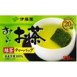 伊藤園 お?いお茶 緑茶ティーバッグ【20袋×20本セット】