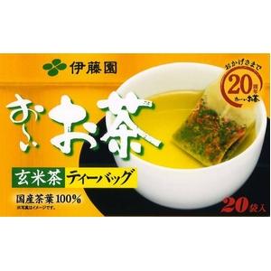 伊藤園 お〜いお茶 玄米茶ティーバッグ【20袋×20本セット】