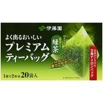 伊藤園 よく出るおいしいプレミアムティーバッグ緑茶【20袋×16本セット】