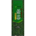 伊藤園 ホームサイズ緑茶【150g×10本セット】