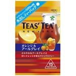 TEAS'TEA オレンジ&アールグレイティーバック【15袋×10本セット】