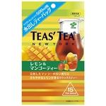 TEAS'TEA レモン&マンゴーティーティーバック【15袋×10本セット】