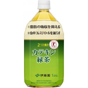 【ケース販売】伊藤園【特定保健用食品(トクホ)】2つの働きカテキン緑茶1.05L×12本 まとめ買い