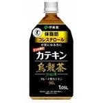 伊藤園 2つの働きカテキン烏龍茶 1.05L×24本【特定保健用食品】