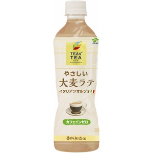 【ケース販売】伊藤園TEAs'TEAやさしい大麦ラテPET500×48本セット