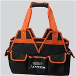 ORCA ツールバッグ GARDENING BIG TOOL BAG[ MB-G(ORCA) ]