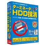 AOSテクノロジーズ ターミネータ9.0plus HDD抹消 [ タ-ミネ-タ9.0PLUS/HDDマ-W ]
