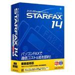 メガソフト STARFAX 14 乗換優待版 [ STARFAX14ノリカエユウタイ-W ]