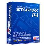 メガソフト STARFAX 14 [ STARFAX14-W ]