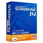 メガソフト STARFAX 14 スーパーG3モデムパック [ STARFAX14S/G3モデム-W ]