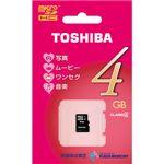 東芝 microSDHCメモリカード 4GB CLASS4 [ SD-MF004G ]