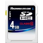 ハギワラシスコム SDHCメモリーカード 4GB Class 10対応 [ HPC-SDH4G10C ]