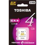 東芝 SDHCメモリーカード 4GB CLASS10 [ SD-E004GX ]