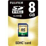 フジフィルム SDHCメモリーカード 8GB CLASS6 [ SDHC-008G-C6 ]