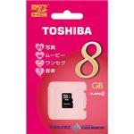 東芝 microSDHCメモリカード 8GB CLASS4 [ SD-MF008G ]