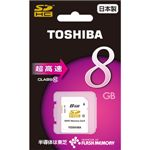 東芝 SDHCメモリーカード 8GB CLASS10 [ SD-E008GX ]