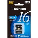 東芝 SDHCメモリーカード 16GB CLASS4 [ SD-E016G4 ]