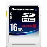 ハギワラシスコム SDHCメモリーカード 16GB Class 10対応 [ HPC-SDH16G10C ]