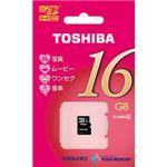 東芝 microSDHCメモリカード 16GB CLASS4 [ SD-MF016G ]