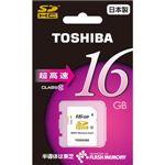 東芝 SDHCメモリーカード 16GB CLASS10 [ SD-E016GX ]