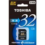 東芝 SDHCメモリーカード 32GB CLASS4 [ SD-E032G4 ]