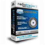 サイバーフロント Radiotracker5 [ RADIOTRACKER5-W ]
