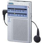 ソニー FM/AMポケッタブルラジオ [ ICF-T46-S ]