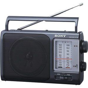 ソニー FM/AMポータブルラジオ [ ICF-801 ]