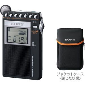 ソニー FM/AM PLLシンセサイザーラジオ 山ラジオ[ ICF-R100MT-B ]