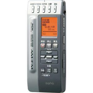 サンヨー ラジオ付きICレコーダー(ポータブルラジオレコーダー) DIPLY〔ディプリ〕[ ICR-RS110M-S ]
