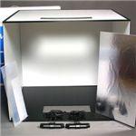 デジタル照明ボックス イメージカラー D'CUBE ディーキューブ B (大)サイズ 一式セット [ デイキユ-ブB ]