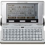 DIC-VOCAL 日本語&英語学習者共用電子辞書・12カ国語翻訳機 Word Pod [ GT-5200 ]