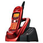 デジタルコードレス留守番電話機(親機コードレス)メタリックレッド Uniden[ UCT002R ]