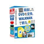 De-Net TV録画DVD動画WALKER [ TVロクガDVDドウガWALK-W ]