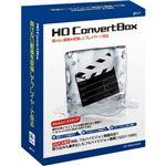 HD Convert BOX(Mac版) [ HDCONVERTBOX/MAC-M ]