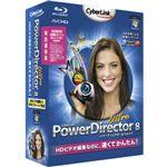株式会社サイハ゛ーリンクス PowerDirector8 Ultra 特別優待版 [ POWERDIRECTOR8ULトクWD ]