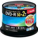 イメーション 16倍速対応DVD-Rプリンタブル52枚パック (CPRM対応) [ DVDR120PWBC52S ]