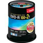イメーション 16倍速対応DVD-Rプリンタブル102枚パック (CPRM対応) [ DVDR120PWBC102S ]