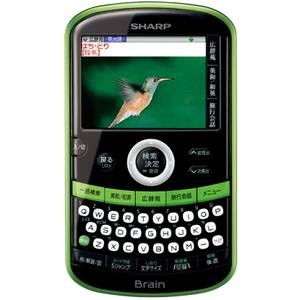 SHARP(シャープ) カラー電子辞書 Brain グリーン