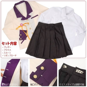 エンジェルビーツ★かなで風ブレザー学生服☆アニメ コスプレ
