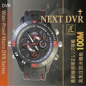 次世代腕時計型ビデオカメラ(匠ブランド)『NEXT』(ネクスト)