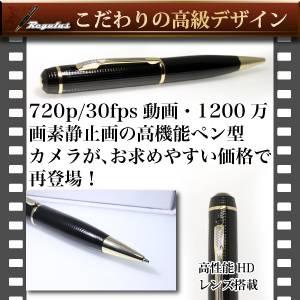 ペン型小型カメラ,小型カメラ,小型ビデオカメラ,ペン型小型ビデオカメラ,通販,激安,送料無料
