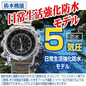 【小型カメラ】腕時計型マルチカメラ(匠ブランド)5気圧防水・ブラックパネル