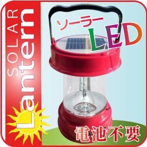 ソーラーLEDランタン(LED使用、AC充電、携帯電話充電機能、FMラジオ付き)