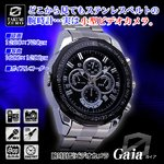 【防犯用】【小型カメラ】腕時計型ビデオカメラ(TAKUMI-ZEROシリーズ)『Gaia』(ガイア)2013年モデル